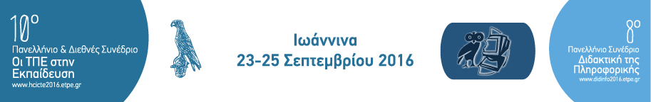 10ο Διεθνές Συνέδριο «Οι ΤΠΕ στην Εκπαίδευση»